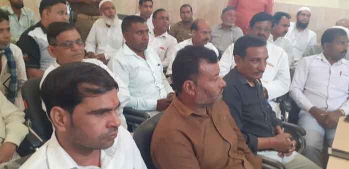 Nakur Shanti Samiti Meeting