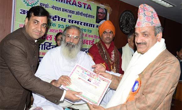 प्रो. रणजीत सिंह अटल समरसता अवार्ड से सम्मानित