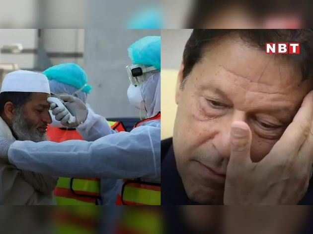 कोरोना का कहर: पाकिस्तान के विदेश मंत्री भी क्वेरंटीन में, बिगड़े हालात