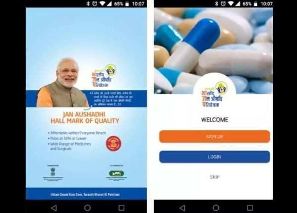 Jan Aushadhi Sugam App