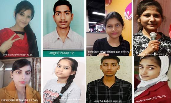 सफल विद्यार्थी