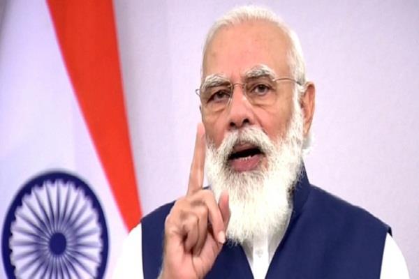 PM Modi Ji