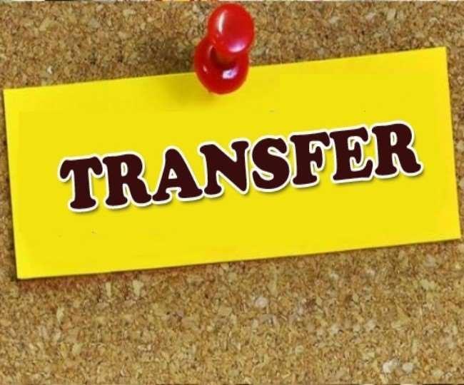 IAS officers transferred list