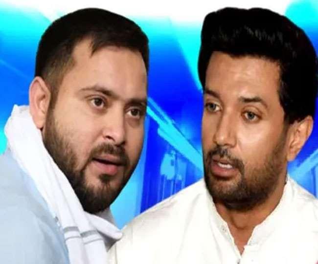 Bihar Assembly Election 2020
