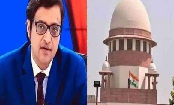 Arnab Goswami case