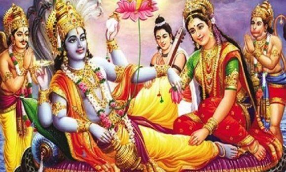 Rama Ekadashi 2020 Parana Time