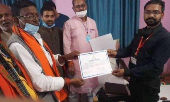 GopalganjAssemblyElectionNews2020