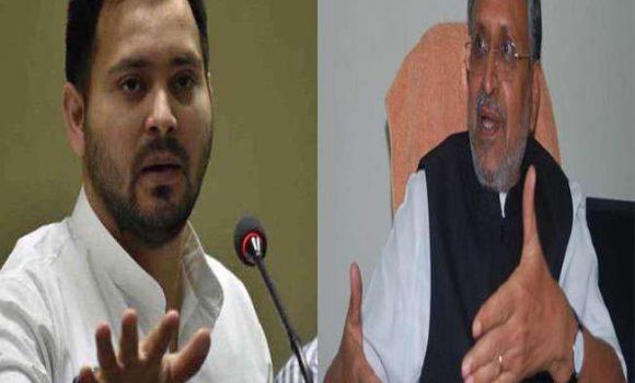 allegations of corruptio
