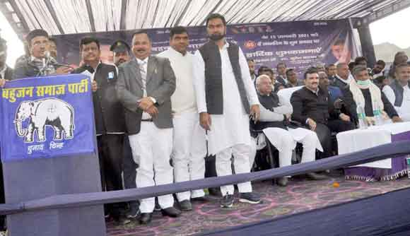 Shamshuddin Raine in charge of western Uttar Pradesh