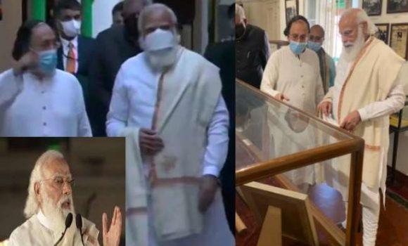 Highlights PM modi kolkata visit