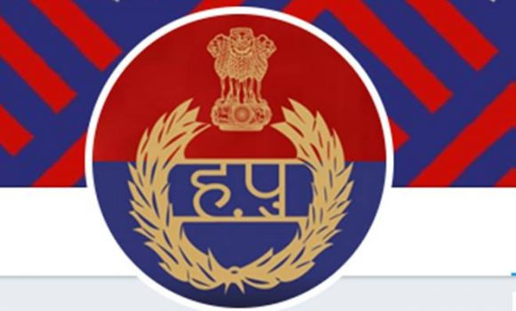 Haryana Police Constable Vacancy